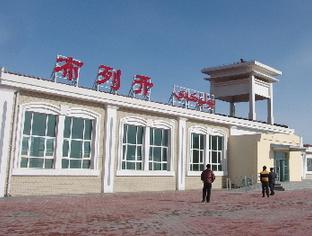 国家重点工程新疆精伊霍铁路沿线电采暖工程